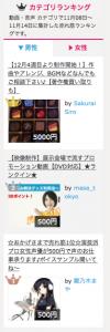 スクリーンショット 2015-11-18 0.32.52