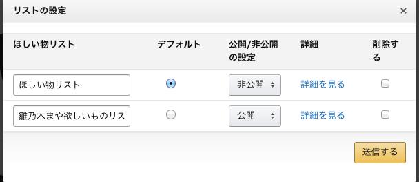スクリーンショット 2015-12-14 23.56.26
