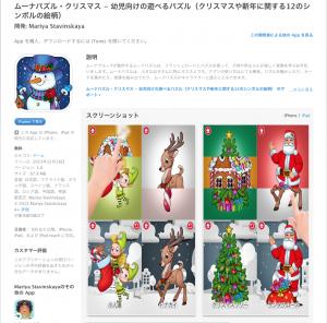 スクリーンショット 2015-12-21 22.43.36